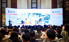 中国实验室展: 大健康时代下的实验室创新与变革