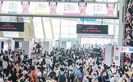 三天吸引超40万人次观展,广州美博会完美收官