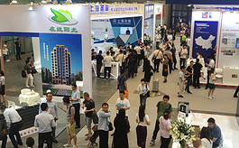 2020上海装饰工程展见证行业复苏