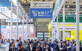 2021年慕尼黑上海电子生产设备展超80%展位已预订