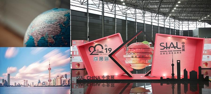 中食展SIAL China:重燃疫情过后食品行业热情!