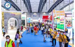 助力文旅复苏,2020广东旅博会圆满闭幕