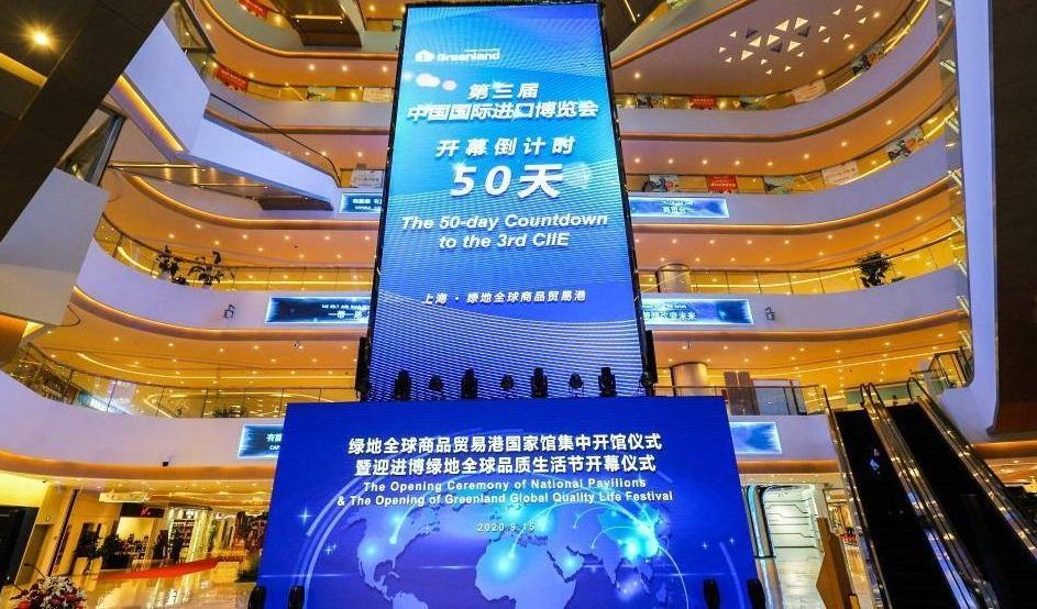 进博会什么时候开?外国企业会来参展吗?