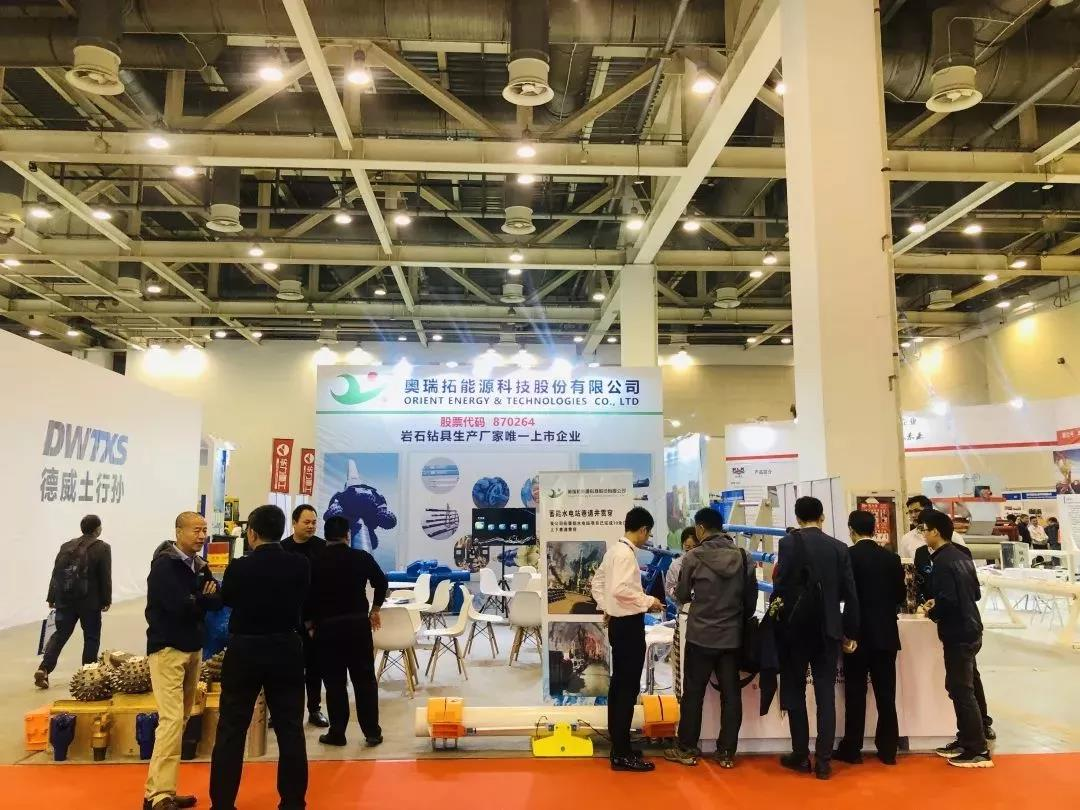 ITTC 2020:探讨中国非开挖行业发展前景