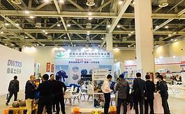 ITTC 2020:探討中國非開挖行業發展前景