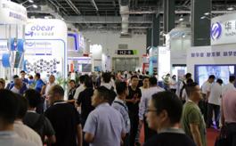 2020中國造紙科技展將于下周在蘇州舉辦