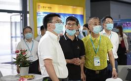 「智能融合绿色发展」2020南京智慧节能博览会盛大开幕