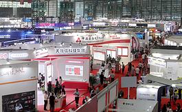 深圳金融博览会与深圳生命健康展将于11月举行