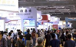上海胶带与薄膜展/软包展9月末在上海国家会展中心举办