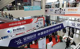 河北医疗器械展将于9月26日开幕