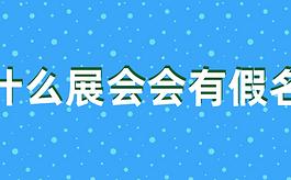 �槭谗嵴����有假名片