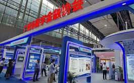 广州金交会意向签约额超过4000亿元