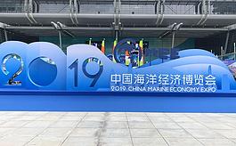 深圳海博会10月启幕,力争中国海洋第一展