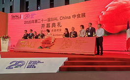 上海中食展开幕,引领后疫情时代新消费浪潮