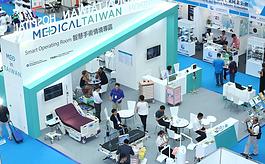 线上线下结合,台北医疗展聚焦防疫产业生态链