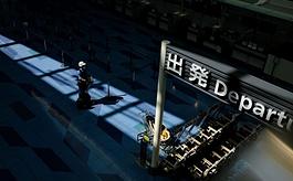 日本政府拟于11月取消对中国等部分国家旅行禁令