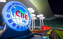 上海將對進博會境外參展人員嚴格落實閉環管理