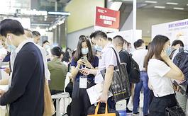 广州建筑电气展GEBT今开幕,同期论坛解读行业趋势