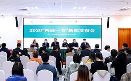 2020北京茶業展將于10月22日開幕