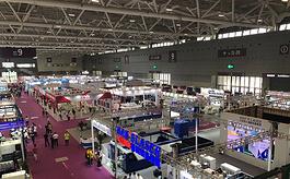 2020华南工博会,助力疫后大湾区产业升级