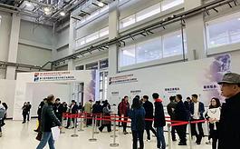 2020中国过滤与分离工业展FSA招展工作接近尾声