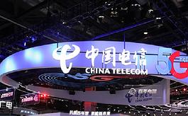 2020年中国信息通信展今日在北京开幕