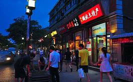 中国零售业博览会特设「助力湖北零售专区」
