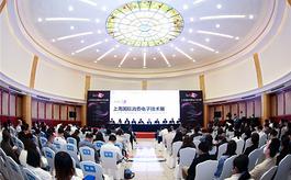 首届上海消费电子展Tech G将于2021年亮相