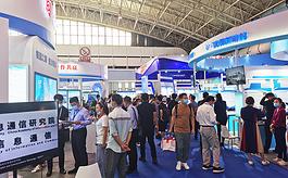 第二届中国环博会成都展闭幕