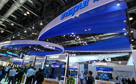 聚焦5G行业热点,中国信息通信展圆满落幕