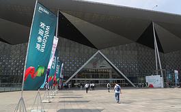 新一轮技术资讯风暴尽在PCIM Asia 2020!