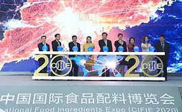 2020中国食品配料展在东莞成功举办