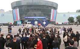 第26届义乌小商品博览会落幕,吸引近2000家企业参展
