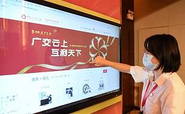 第128届广交会落幕,为贸易复苏注入新动力