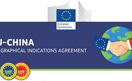 增進互信,INTA投票支持《中歐地理標志協定》