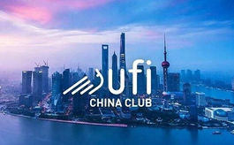 UFI中国俱乐部将向全球展览业分享展会重启经验