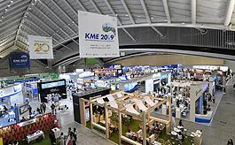 韩国MICE博览会11月举行,CES副总裁将出席开幕式
