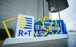 亞洲遮陽門窗展明年三月回歸,助力行業全面復蘇