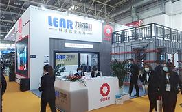 2020中國門窗幕墻展FBC啟幕,鋁行業大放異彩