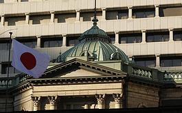 日本央行下调2020财年经济增长预期