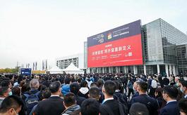 中國門窗幕墻展FBC圓滿閉幕,2021年上海見