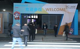 上海办公文具展本月启幕,品牌企业积极参与
