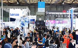 亚洲动力传动展上海开幕,启动30周年预热宣传