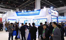 上海车用空调展开幕在即,携手多家行业机构上演贸易盛会