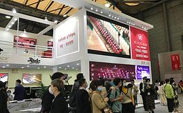 直面行业变局赋能传统模式,上海乐器展顺利举行