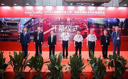 北京智能交通展:引领未来,聚焦行业最新技术