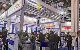 上海緊固件展成功舉行,助推疫后行業交流與發展