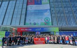 中國勞保會北京落幕,2021年回歸上海