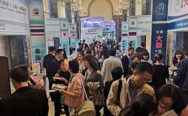 万众瞩目,上海医疗旅游展CMTF即将开展!