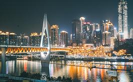2020西部照明展即将亮相重庆国际博览中心